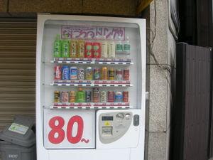 Dscn0360